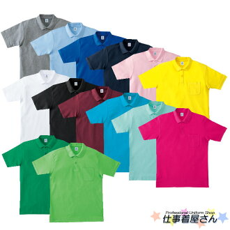CVC fawn dry polo shirt recommended MS3114 with the pocket