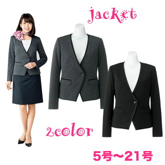 The jacket that exquisite asymmetric clear no-collar is elegant