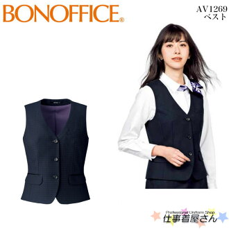 Best AV1269 office uniform uniform uniform BONMAX Bonn max BONOFFICE 17 .19 big size