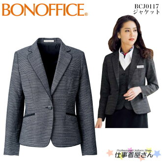 Jacket BCJ0117 office uniform uniform uniform BONMAX Bonn max BONOFFICE 17 .19 big size