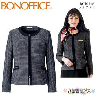 Jacket BCJ0118 office uniform uniform uniform BONMAX Bonn max BONOFFICE 5 - 15
