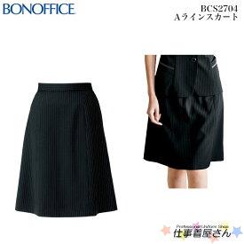 Aラインスカート BCS2704 事務服 制服 ユニフォームBONMAXボンマックスBONOFFICE 大きいサイズ 17号・19号