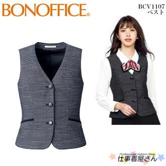 Best BCV1107 office uniform uniform uniform BONMAX Bonn max BONOFFICE 5 - 15