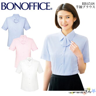 Size 17 .19 that recommends it as short-sleeved blouse RB4548 BONOFFICE BONMAX, and is big