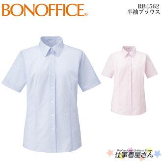 Short-sleeved blouse RB4562 BONMAX company uniform, office uniform BONOFFICE 5 - 15