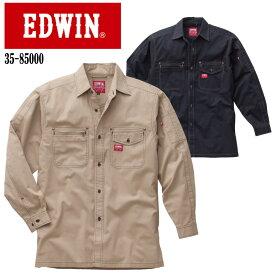 【EDWIN】年間物シャツ 35-85000 【作業服・作業着】