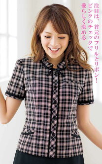 !! The overblouse that it is thin and is light, and a pink check is lovely