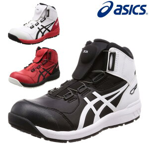 【送料無料】安全靴 作業靴 ASICS(アシックス)/スニーカー/JSAA A種/ウィンジョブ/ワイド/FCP304/