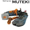 008 muteki gray