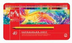 【取寄品】【カランダッシュ】水性色鉛筆スプラカラー40色セット CARAND'ACHE 水彩色鉛筆