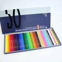 【ホルベイン】 アーチスト色鉛筆50色セット/基本色(紙函入り)OP935
