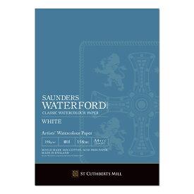 【ホルベイン】ウォーターフォード ホワイト 細目 A4パッド 15枚 WHT-A4 【メール便対応/3冊まで】