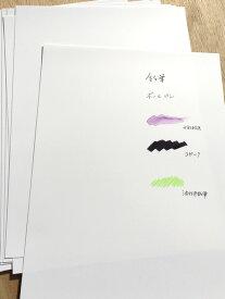 【ユポ紙】 A4 (210×297mm) 100枚  158g 【アルコールインクアート】【ポスター】アートペーパー 2個以上お買い上げでお得♪