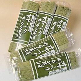 【送料無料】だったんそば(乾麺)200g×5袋【製造元直送のため同梱不可】