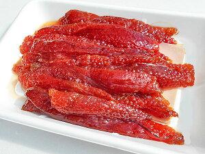 送料無料マス筋子(塩漬)1kg(塩分濃度4.8%)業務用トレー入すじこ