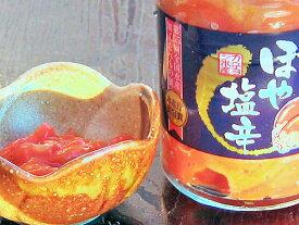 送料無料ほや塩辛(赤ホヤ・130g)×3個