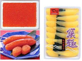 【送料無料】魚卵3種セット(いくら200g・明太子300g・味付数の子200g)【お歳暮】
