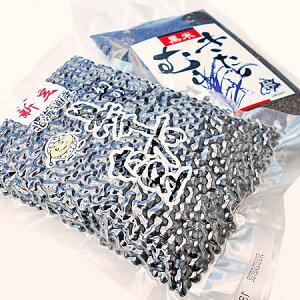 北海道産黒千石大豆1kgと黒米きたのむらさき300g(健康彩りごはんセット)【レターパックプラス配送】