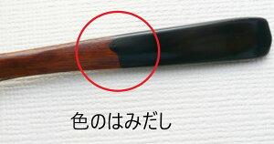 【漆器在庫処分】子供用フォーク黒3本セット形変形あり、塗不良等有