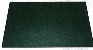 【業務用漆器】NEW尺5長手敷マットグリーン乾漆/裏塗なし
