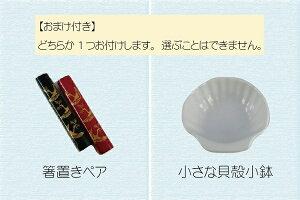 どんぶりペア★福袋★訳あり品送料無料4980円