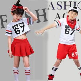 チア チアガール ダンス衣装 チアダンス 衣装 チア セットアップ 上下セット ヒップホップ キッズ ダンス チアガール 衣装 チア リーディング ウェア チーム ユニフォーム チアダン 服 子供 こども 韓国子供服