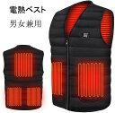 レディース 加熱ベスト USB充電式電熱ベスト ヒーター内蔵 電熱ジャケット 3段階の温度制御 5つのヒーター 保温 防寒 …