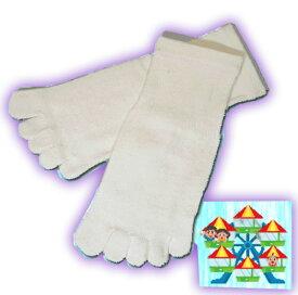 シルク絹5本指靴下お子様用