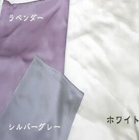 【至福の眠り】シルク100%サテン厚地19匁ピローケース 【ホワイト】特別価格【寝ながら髪が綺麗に】