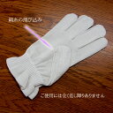 【ブラックも再入荷】【訳ありAB反】シルク100%おやすみ手袋 【けんぼうシルク(絹紡糸)の京都西陣の絹糸屋さんのシ…