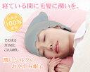 ■ シルク100%のなめらかシルクおやすみ帽子にも■ニット帽子にも■新色新発売
