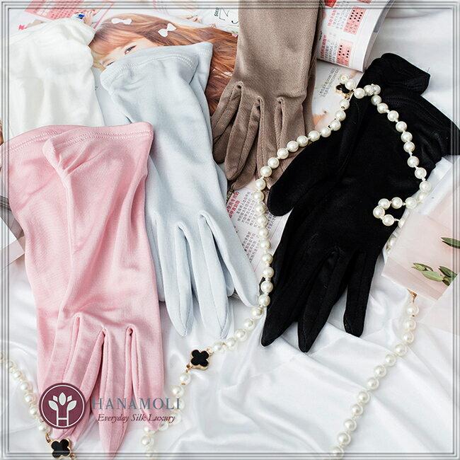 【5カラーになりました】シルク100% 優しい絹手袋【片側タックデザイン】