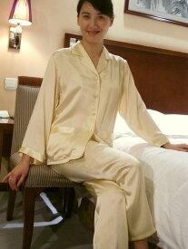【あす楽】【送料無料】シルクパジャマ長袖【イエロー】シルク100%パジャマS→XXXL サイズも豊富シルクナイトウェア《ブランド嬌奴》67種色柄《ブランド嬌奴》の商品については、製造中止により在庫限りになりました。