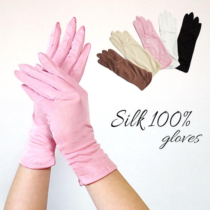 【シルク100%】シルク高級手袋【シルク手袋 日焼け止め UVケア 日焼け対策 おやすみ手袋 紫外線対策 シルクハンドケア スキンケア 敏感肌用 オールシーズン対応】