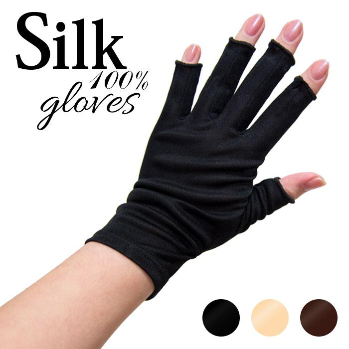 【シルク100%】シルク高級手袋(指先開き)【シルク手袋 日焼け止め UVケア 日焼け対策 おやすみ手袋 紫外線対策 シルクハンドケア スマホ手袋 敏感肌用 オールシーズン対応】