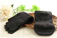 冷えとりシルク&コットン2足セット(5本指靴下・先丸靴下)冷え取り靴下シルク靴下シルク5本指冷えとり靴下