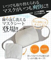 シルク100%マスクインナークロス3枚入りシルクマスク日本製外出用冷えとり冷え取り冷え性対策風邪花粉予防乾燥対策のどうるおいしっとり就寝用おやすみ敏感肌おすすめシルクマスクフェイスマスク美肌日本洗えるシートマスクシート取替