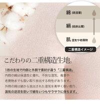 冷えとりスパッツシルク&コットンレギンスシルクレギンス冷えとりレギンス冷え性インナータイツパンツ絹大法紡績綿
