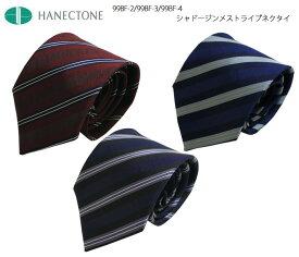 [ネコポス配送可][HANECTONE]ハネクトーン 男子 シャドージンメ ストライプ スクールネクタイ