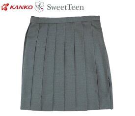 [kanko]カンコー学生服 Sweet Teen [スウィートティーン] 無地 スクールスカート / GRAY