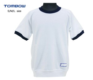 [ネコポス配送可]TOMBOW [トンボ] 体操服 / クルーネック 半袖シャツ / S/M/L size
