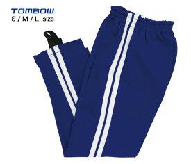 TOMBOW [トンボ] 体操服 / 運動着 / 体操着 / ライン入りジャージ / ズボン / BLUE / S/M/L