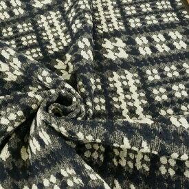 【イタリア製】セミふくれゴブラン織り ネイビーホワイト128cm幅×1.8mアクリル ポリエステル ウール ナイロン