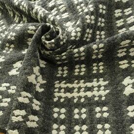 【イタリア製】セミふくれゴブラン織り グレーホワイト128cm幅×1.8mアクリル ポリエステル ウール ナイロン