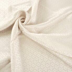 【イタリア製】シルクサテンジャカード106cm幅×4.0mシルク100% ホワイト 白