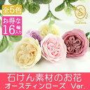 楽天市場 ソープフラワーsiaflora お名前スタンプ Silkyroom