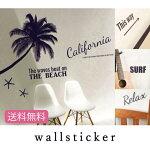 silkyroom/【西海岸スタイル】ヤシの木ヤシココナッツ海SEA転写式英字英文字ウォールステッカーウォールステッカーシールはがせるハワイアメリカカルフォルニアLA/送料無料