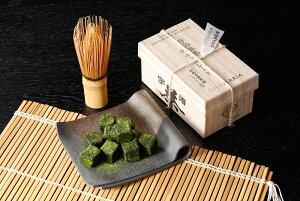 宇治抹茶生チョコレート(20粒入り)☆【生チョコ発祥の店】