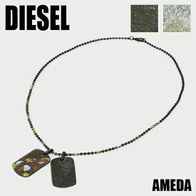 ディーゼル ネックレス AMEDA 00SAT4 00WBQ