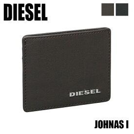 ディーゼル カードケース/パスケース JEM WALLETS JOHNASI X03153 PS777